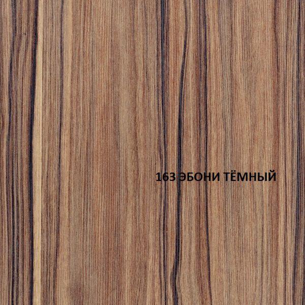 стол кухонный из дерева купить